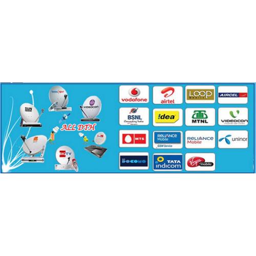 Retailer Recharge Balance 1030